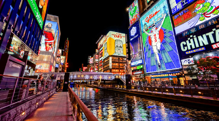 6 Days 5 Nights Osaka Kyoto Universal Studio Japan Trip Smailing Express